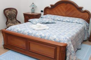 Il Vecchioliveto di Ornella, Bed & Breakfasts  Marrùbiu - big - 22