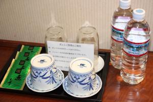 Hotel Brighton City Kyoto Yamashina, Hotels  Kyoto - big - 22