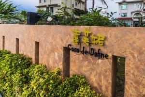 Hualien Casa de Dafne B&B, Bed & Breakfasts  Jian - big - 99
