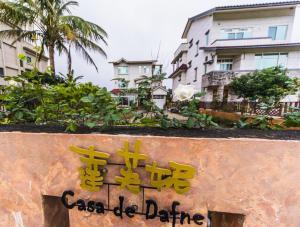 Hualien Casa de Dafne B&B, Bed & Breakfasts  Jian - big - 83