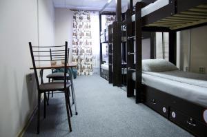 Hostel Like Lipetsk, Ostelli  Lipetsk - big - 36