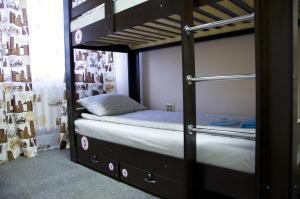 Hostel Like Lipetsk, Ostelli  Lipetsk - big - 40