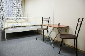 Hostel Like Lipetsk, Ostelli  Lipetsk - big - 43