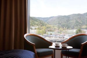 Hotel Brighton City Kyoto Yamashina, Отели  Киото - big - 17