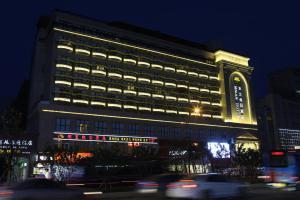 Milan Garden Hotel Hangzhou, Hotely  Chang-čou - big - 32