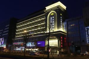 Milan Garden Hotel Hangzhou, Hotely  Chang-čou - big - 1
