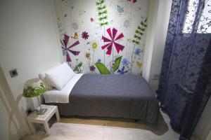 Hostal Foster, Affittacamere  Madrid - big - 4