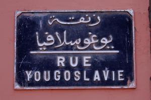 Les Suites de Marrakech - 2, Apartmány  Marakéš - big - 46