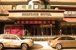 Tianjin Rui Yi Hotel
