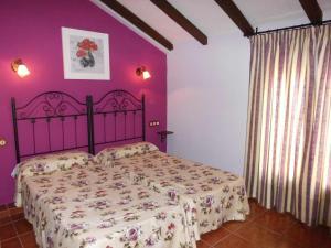 Apartamentos Trinidad, Апартаменты  Alange - big - 17