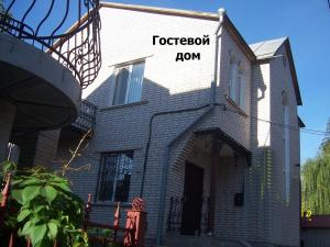 Gostevoy Apartment, Pensionen  Vinnytsya - big - 3