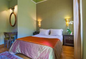 Aetoma Hotel(Nauplia)