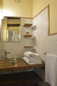 Il Palazzetto, Отели типа «постель и завтрак»  Монтепульчано - big - 7