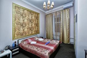Отель Рэй на Новослободской, Москва
