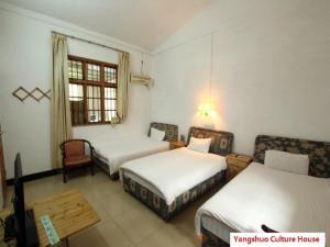 Yangshuo Culture House, Отели типа «постель и завтрак»  Яншо - big - 29