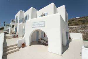 Villa Nireas, Apartmány  Platis Yialos Mykonos - big - 97