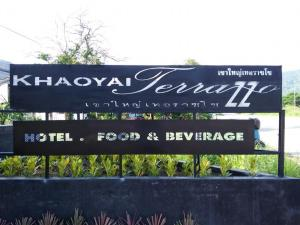 Khaoyai Terrazzo, Hotels  Mu Si - big - 35