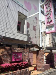 Furufuru (Adult Only), Love hotel  Osaka - big - 6