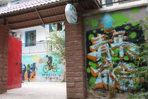 Train Seven Youth Hostel, Hostely  Jinghong - big - 52