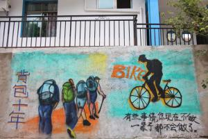 Train Seven Youth Hostel, Hostels  Jinghong - big - 53