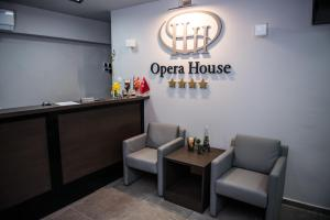Opera House Hotel, Hotels  Skopje - big - 66