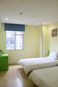 Hi Inn Xi'an West Street Branch, Hotels  Xi'an - big - 6