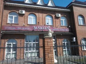 Marlen Hotel, Отели  Ровно - big - 1