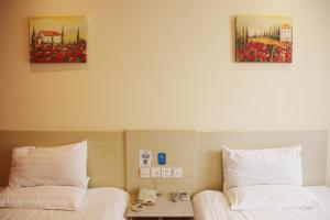 Hanting Express Fuzhou Shoushan Road Branch, Hotels  Fuzhou - big - 4