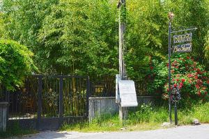 Bio Yard, Penzióny  Lagodekhi - big - 36