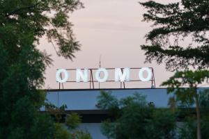 巴马科奥诺莫酒店