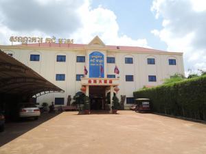 Golden Pearl Hotel, Hotel  Banlung - big - 1