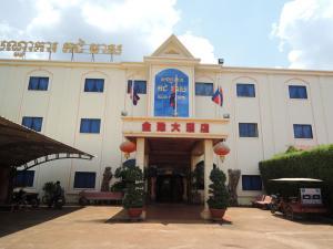 Golden Pearl Hotel, Hotel  Banlung - big - 32