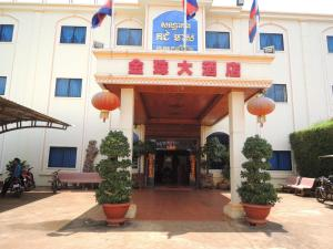 Golden Pearl Hotel, Hotel  Banlung - big - 19