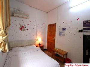 Yangshuo Culture House, Отели типа «постель и завтрак»  Яншо - big - 43