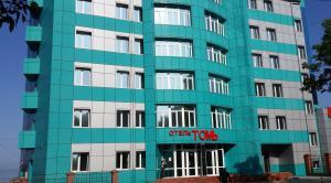 Отель Томь, Владивосток