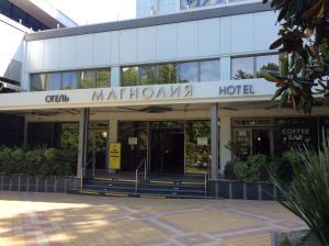 Отель Сочи-Магнолия, Сочи