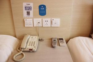 Hanting Express Harbin West Coach Terminal Branch, Hotels  Harbin - big - 13