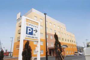 Chisun Inn Chiba Hamano R16
