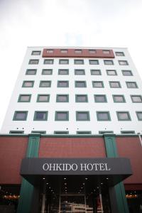 Okido Hotel, Hotely  Tonosho - big - 69