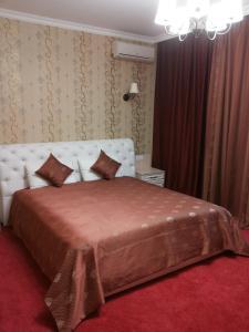 Hotel Сomplex Ak-Zhaik, Hotely  Karagandy - big - 90