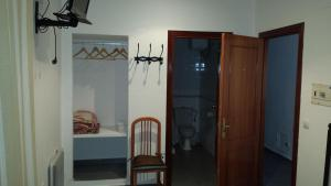 Hostal Cuesta de Belén, Гостевые дома  Аркос-де-ла-Фронтера - big - 19