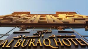 Al Buraq Hotel, Отели  Дубай - big - 1