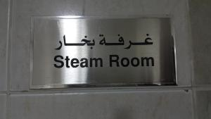 Al Buraq Hotel, Отели  Дубай - big - 23