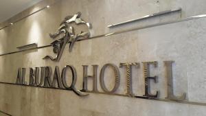 Al Buraq Hotel, Отели  Дубай - big - 22