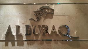 Al Buraq Hotel, Отели  Дубай - big - 25