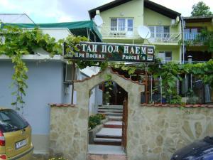 Pri Paskal Hotel