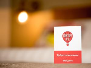 Hotel Countries, Hotel  Samara - big - 32