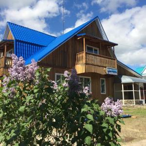 Гостиница Дом у Байкала, Северобайкальск