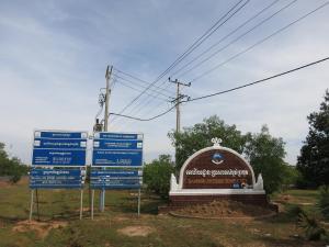 Isanborei homestay 10, Ubytování v soukromí  Kâmpóng Chheutéal - big - 11