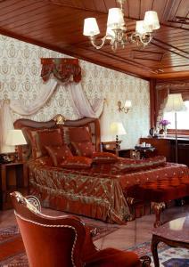 Dersaadet Hotel Istanbul, Отели  Стамбул - big - 19